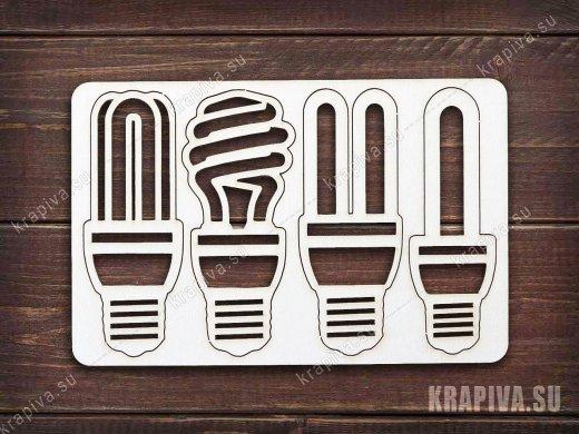 Чипборд Набор лампочек №2