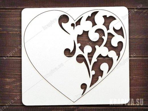 Чипборд Сердце №17