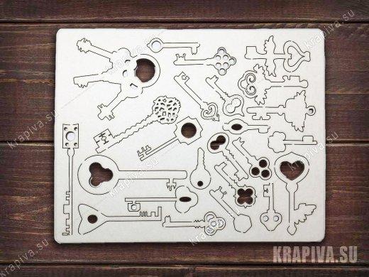 Чипборд Набор ключей №2