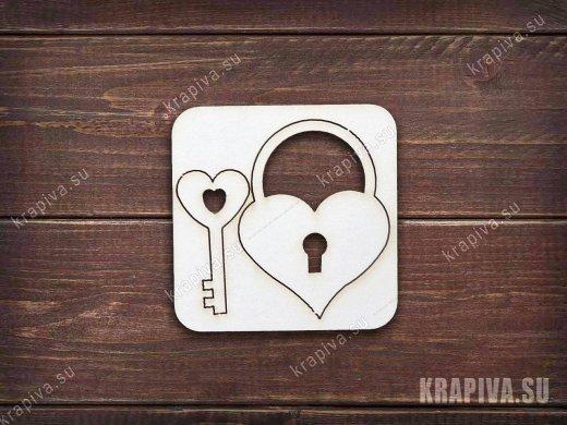 Чипборд Ключ с замком №1