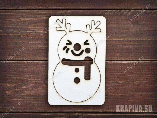 Чипборд Снеговик №9