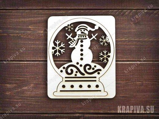 Чипборд Снежный шар