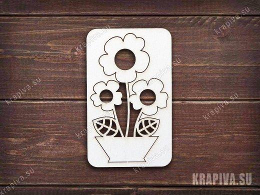 Чипборд Цветок в горшочке