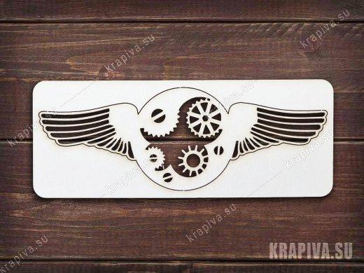 Чипборд Крылья №3