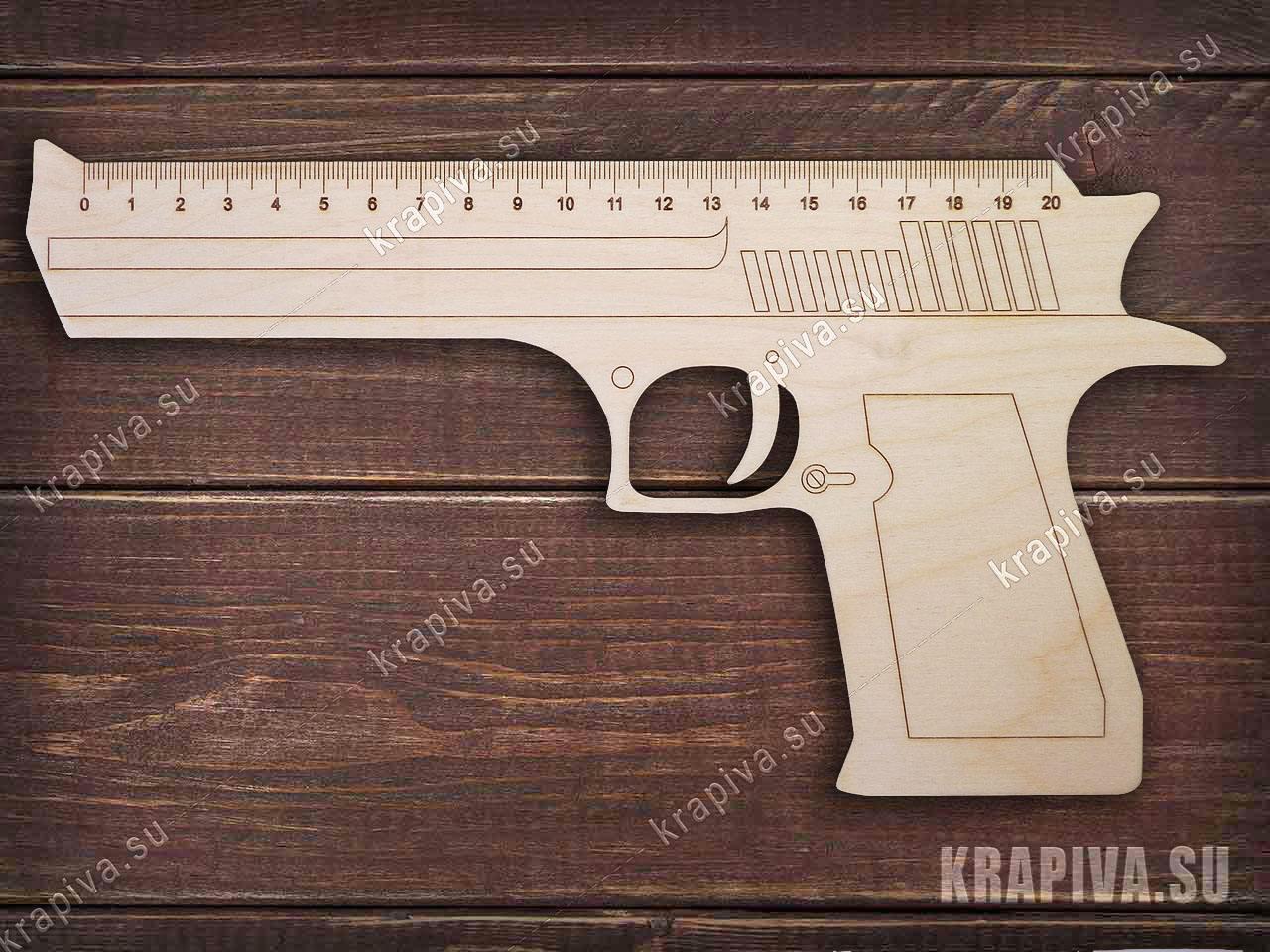 Линейка пистолет за 150 руб. в магазине Крапива (krapiva.su) (фото)
