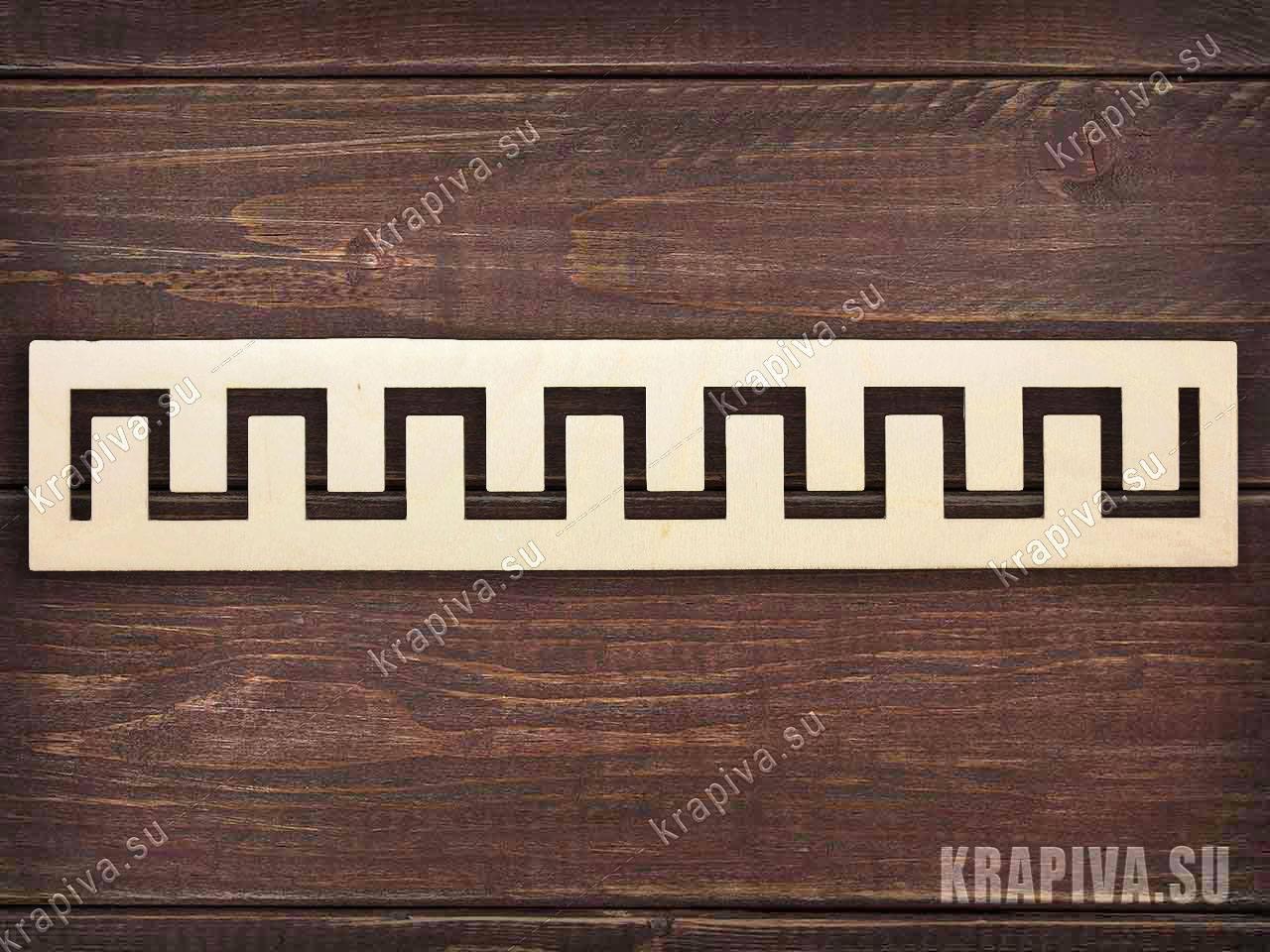 Развивающая линейка №4 за 46 руб. в магазине Крапива (krapiva.su) (фото)
