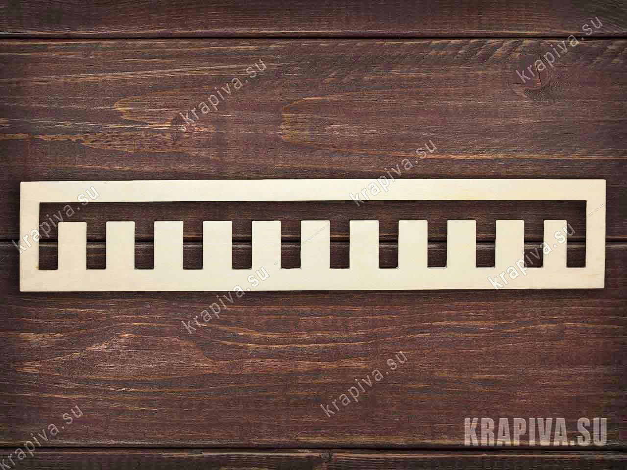 Развивающая линейка №5 за 46 руб. в магазине Крапива (krapiva.su) (фото)