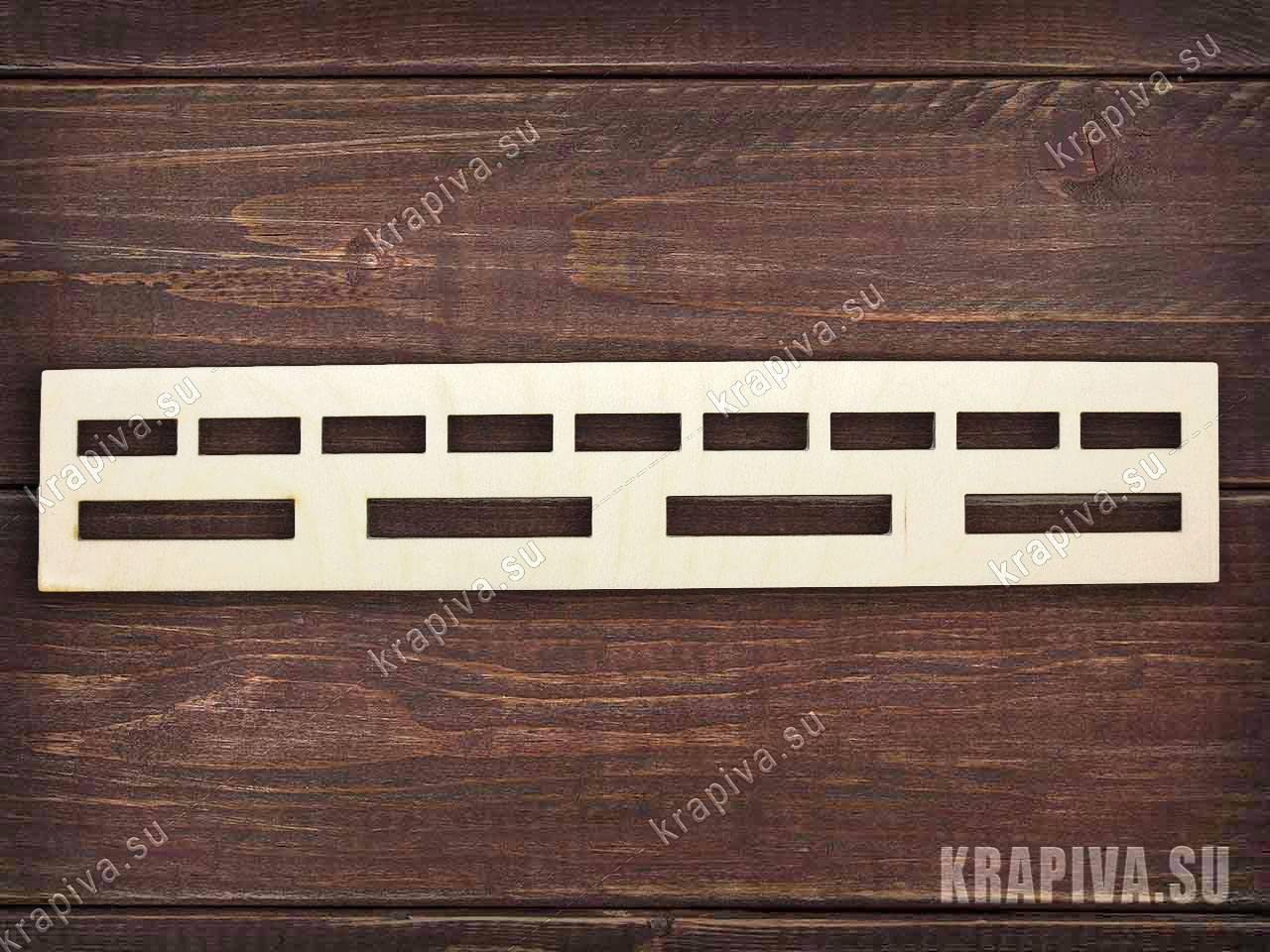 Развивающая линейка за 46 руб. в магазине Крапива (krapiva.su) (фото)