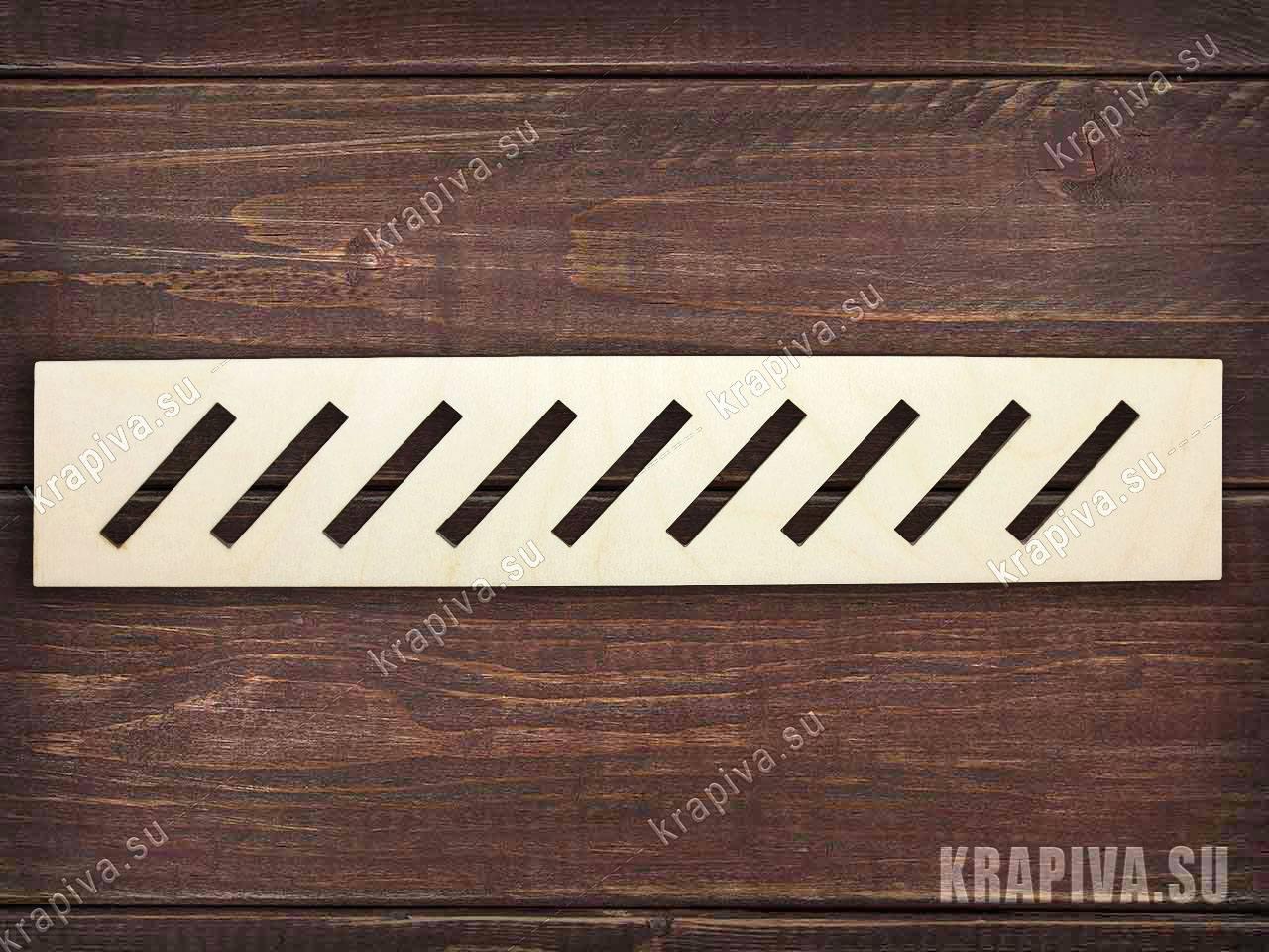 Развивающая линейка №7 за 46 руб. в магазине Крапива (krapiva.su) (фото)