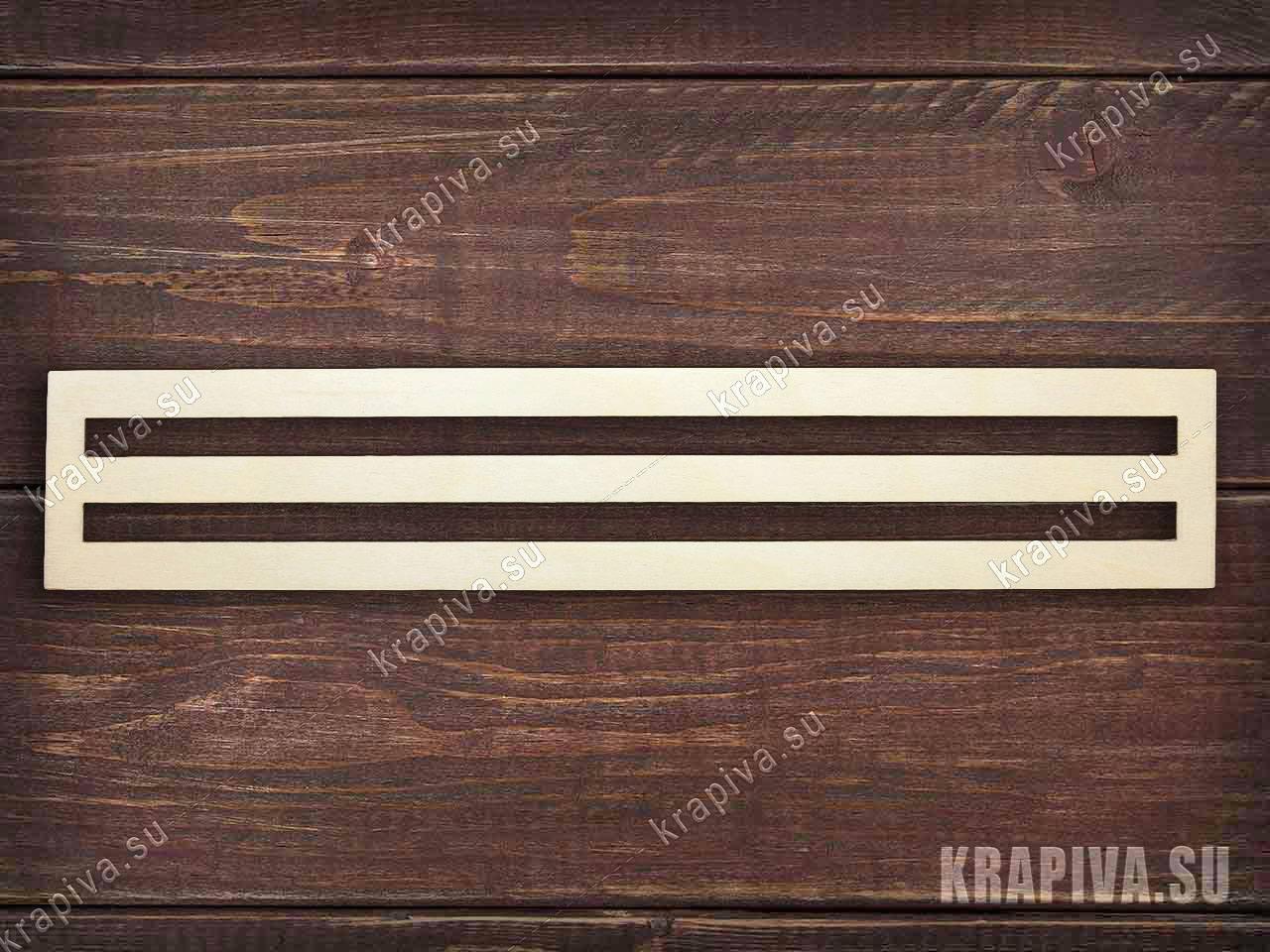 Развивающая линейка №3 за 46 руб. в магазине Крапива (krapiva.su) (фото)