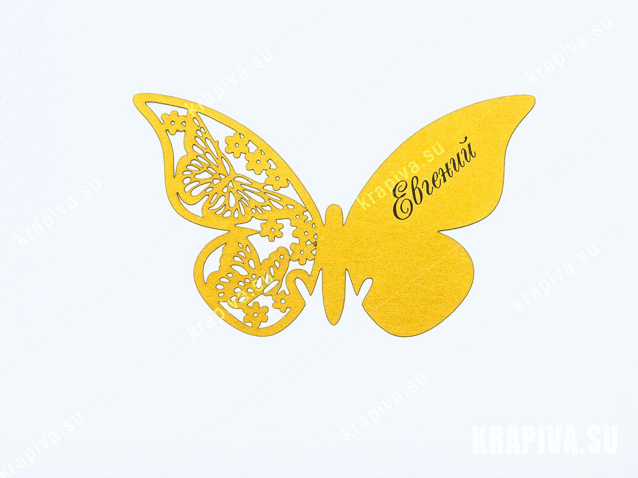 Трафарет бабочек для открыток