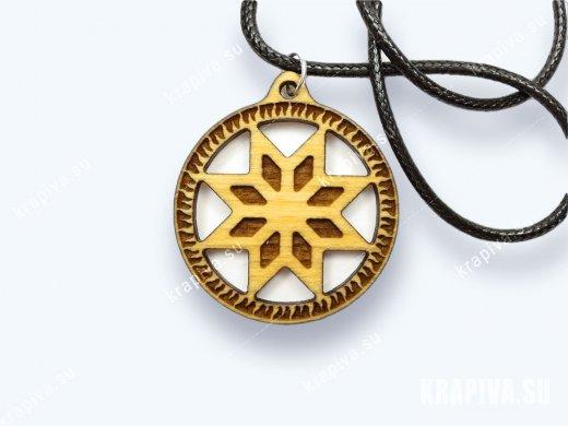 Славянский оберег Звезда Алтырь
