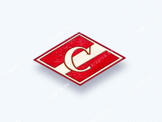 Брошь «ФК Спартак Москва старый лого» (значок)