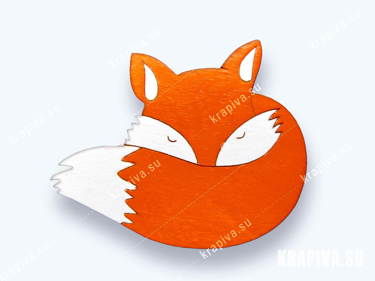 Лисичка Картинки Брошь «Лисичка №3» z-fox3 купить в интернет-магазине krapiva.su