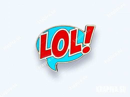 Брошь «LOL!» (значок)
