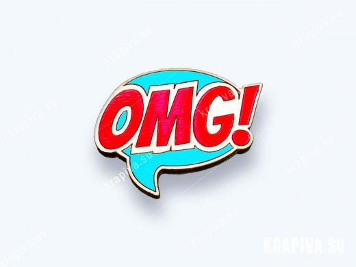 Брошь «OMG!» (значок)