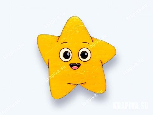Значок деревянный Веселая звездочка