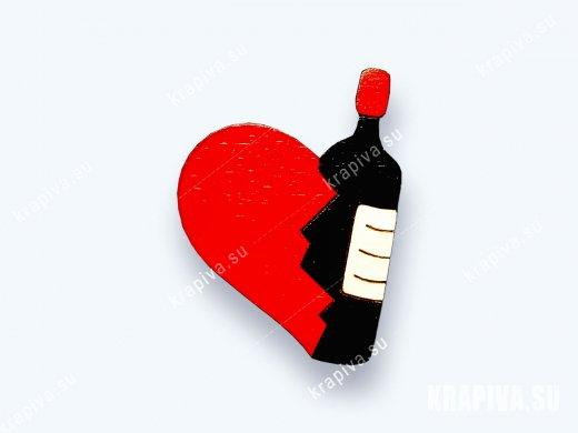 Значок Сердце с бутылкой брошь