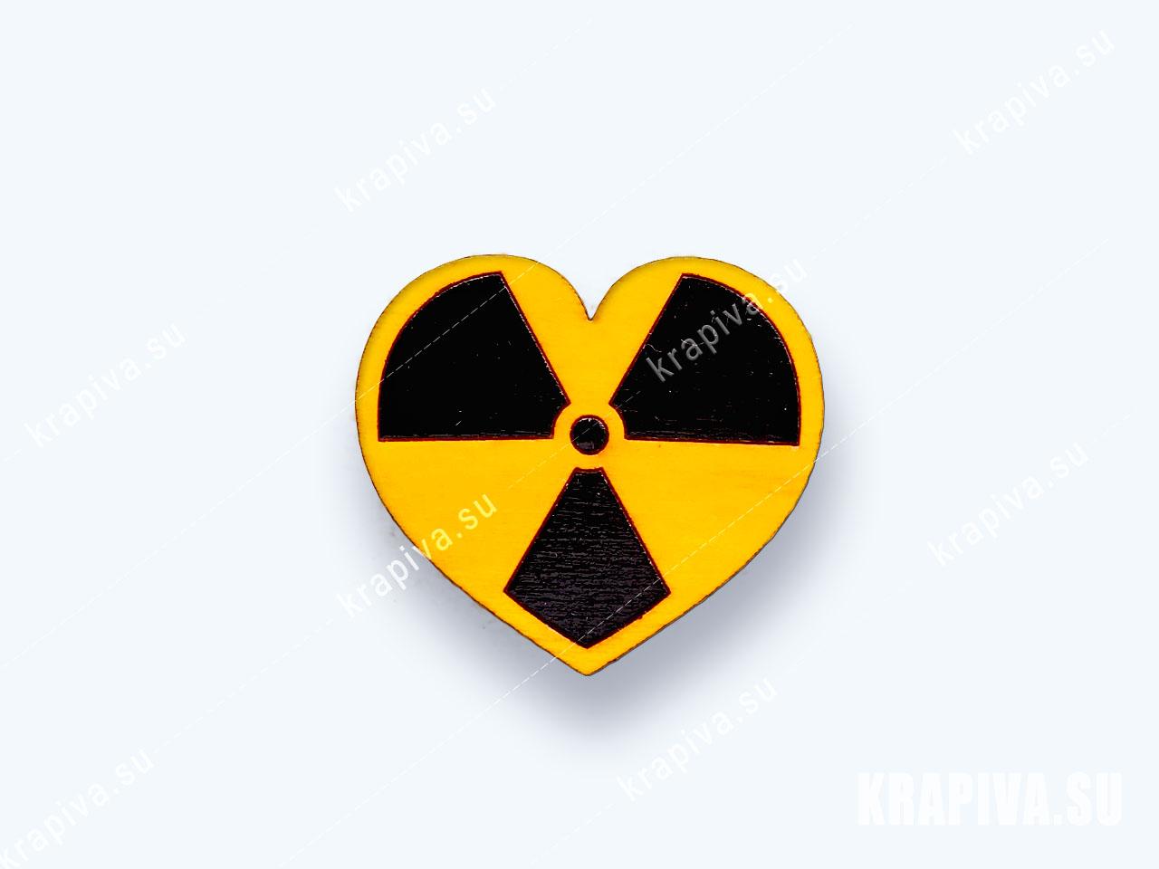 Деревянная брошь Радиоактивное сердце (фото-1)