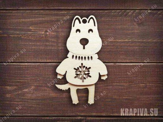 Заготовка елочной игрушки Собака в свитере