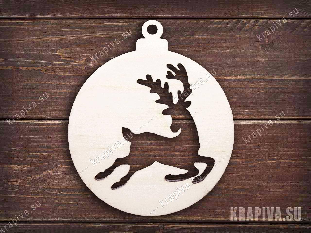 Заготовка елочной игрушки шар с оленем №1 за 30 руб. в магазине Крапива (krapiva.su) (фото)