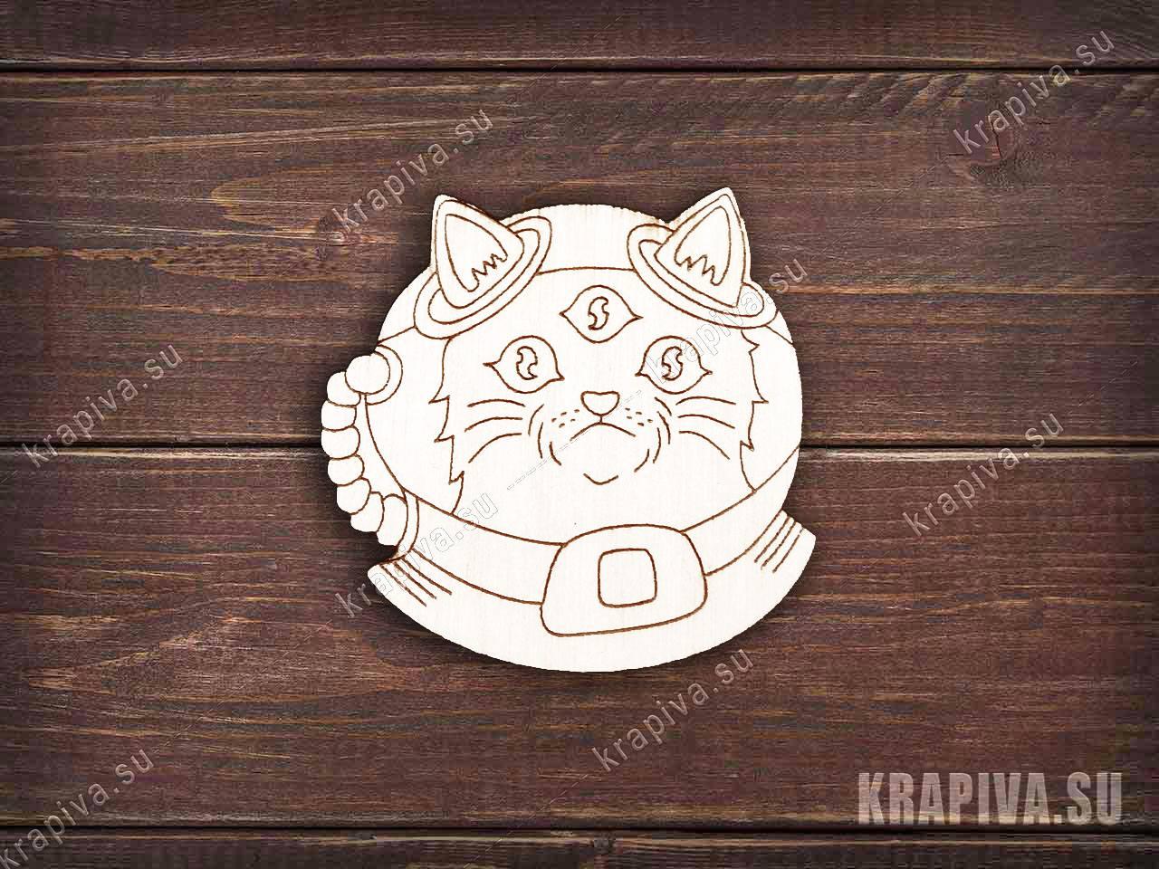 Инопланетный кот заготовка значка (krapiva.su)