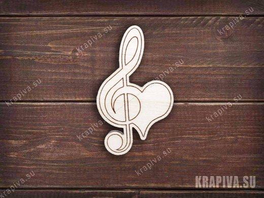 Скрипичный ключ сердце заготовка значка