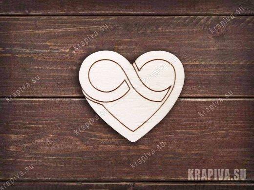 Сердце бесконечности заготовка значка