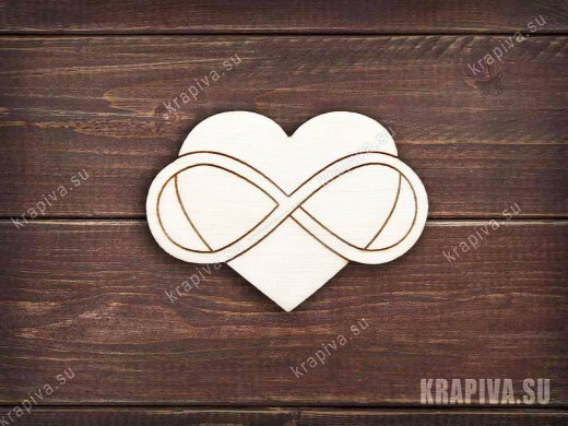 Сердце бесконечности №2 заготовка значка