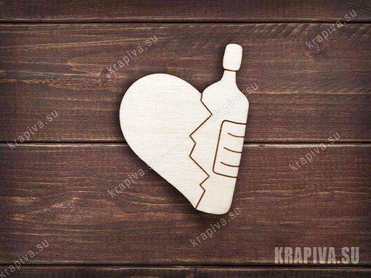 Сердце с бутылкой заготовка значка