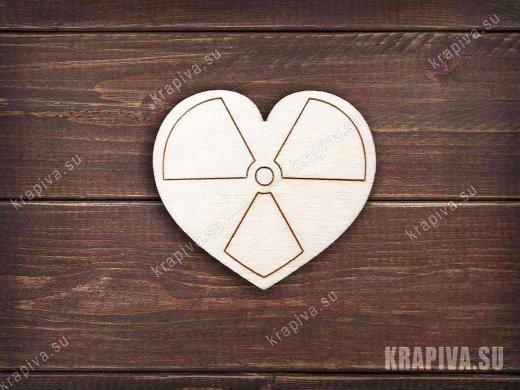 Радиоактивное сердце заготовка значка