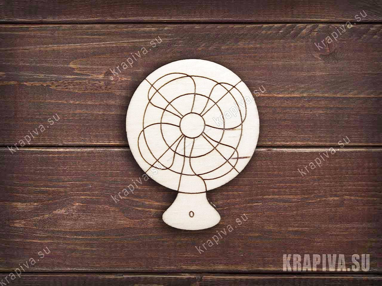 Вентилятор заготовка значка за 35 руб. в магазине Крапива (krapiva.su) (фото)