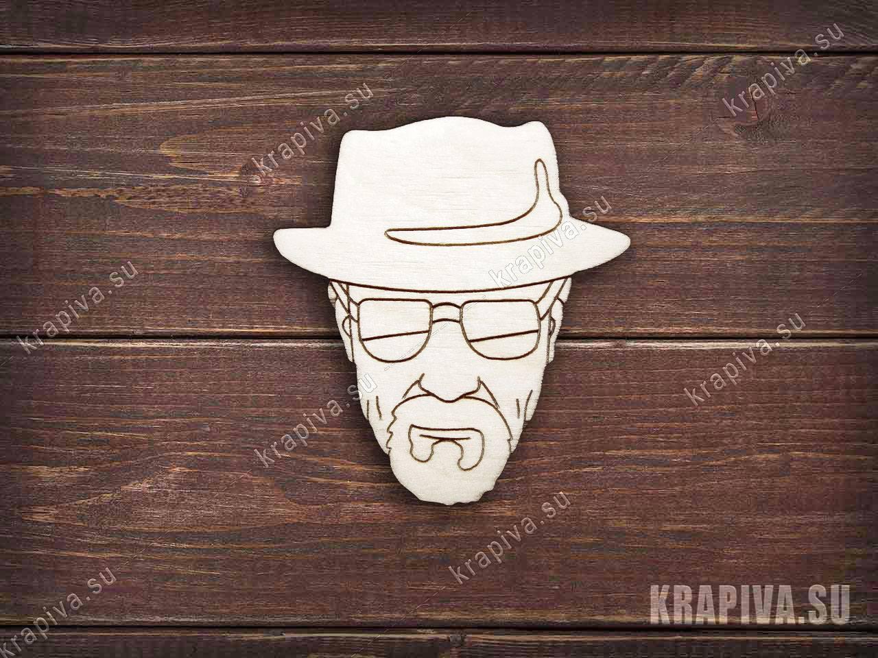 Хайзенберг №3 заготовка значка за 35 руб. в магазине Крапива (krapiva.su) (фото)