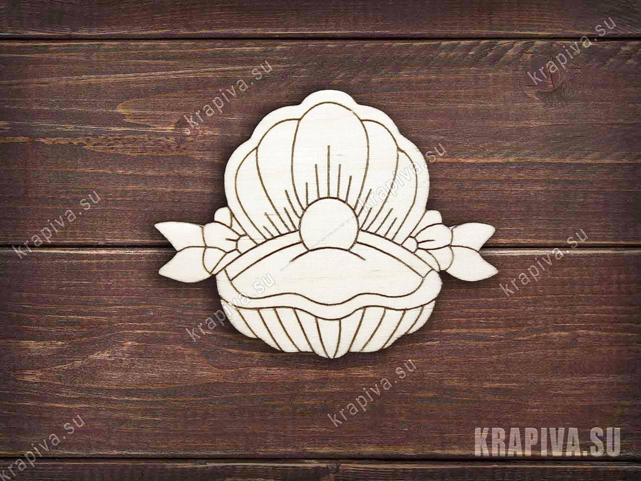 Ракушка с жемчугом заготовка значка за 35 руб. в магазине Крапива (krapiva.su) (фото)