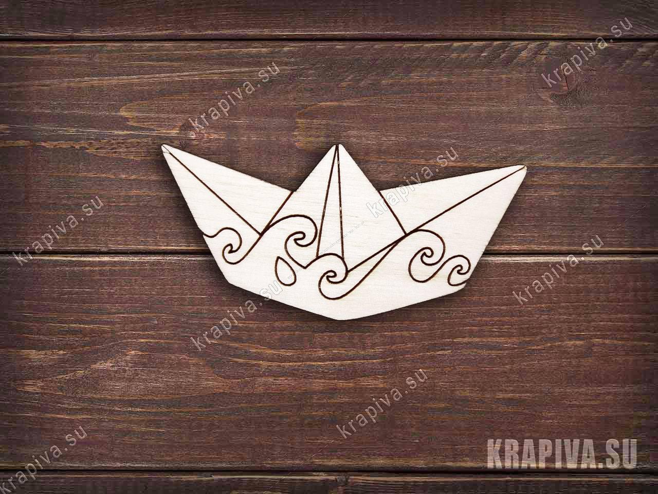 Заготовка значка Бумажный кораблик №2 из дерева (krapiva.su)