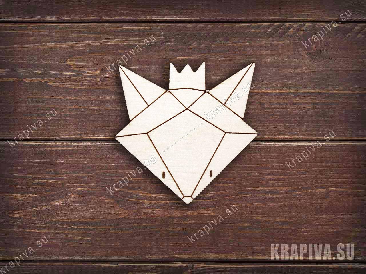 Геометрическая лиса №8 заготовка значка под роспись (krapiva.su)