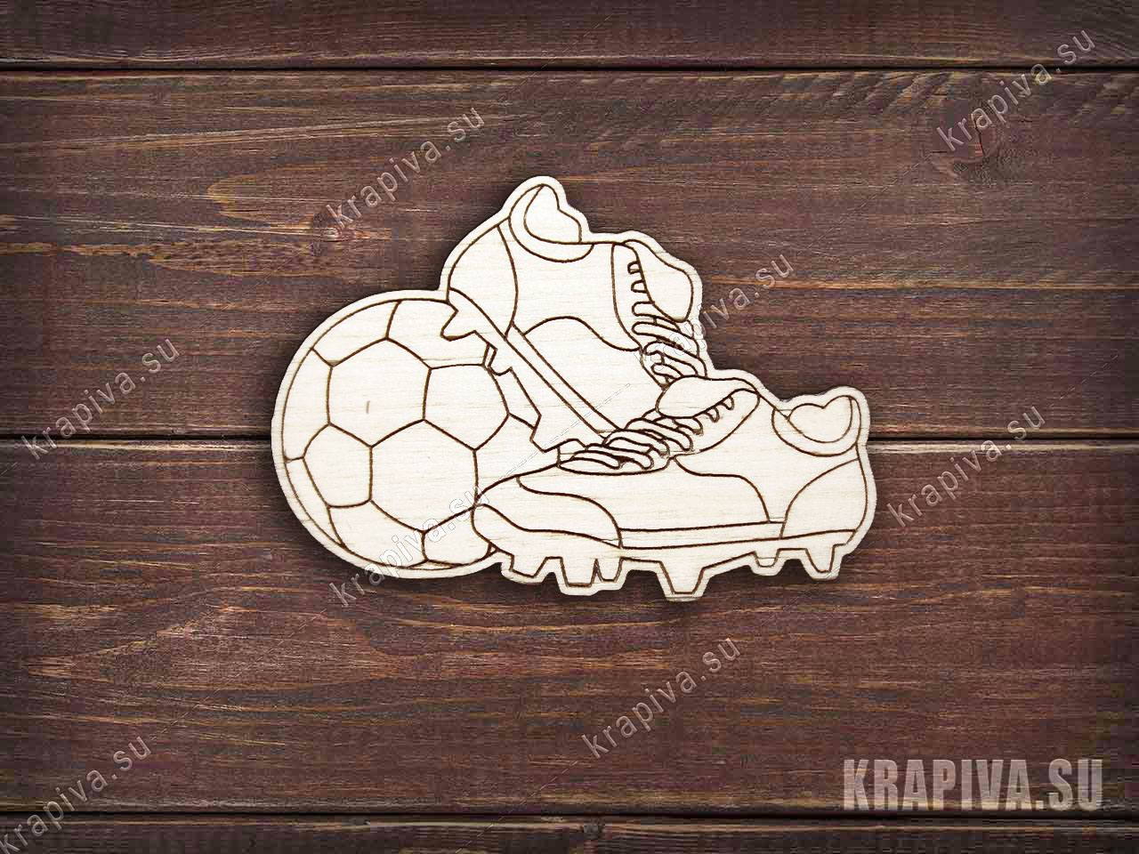 Деревянная заготовка значка Мяч с бутсами (krapiva.su)