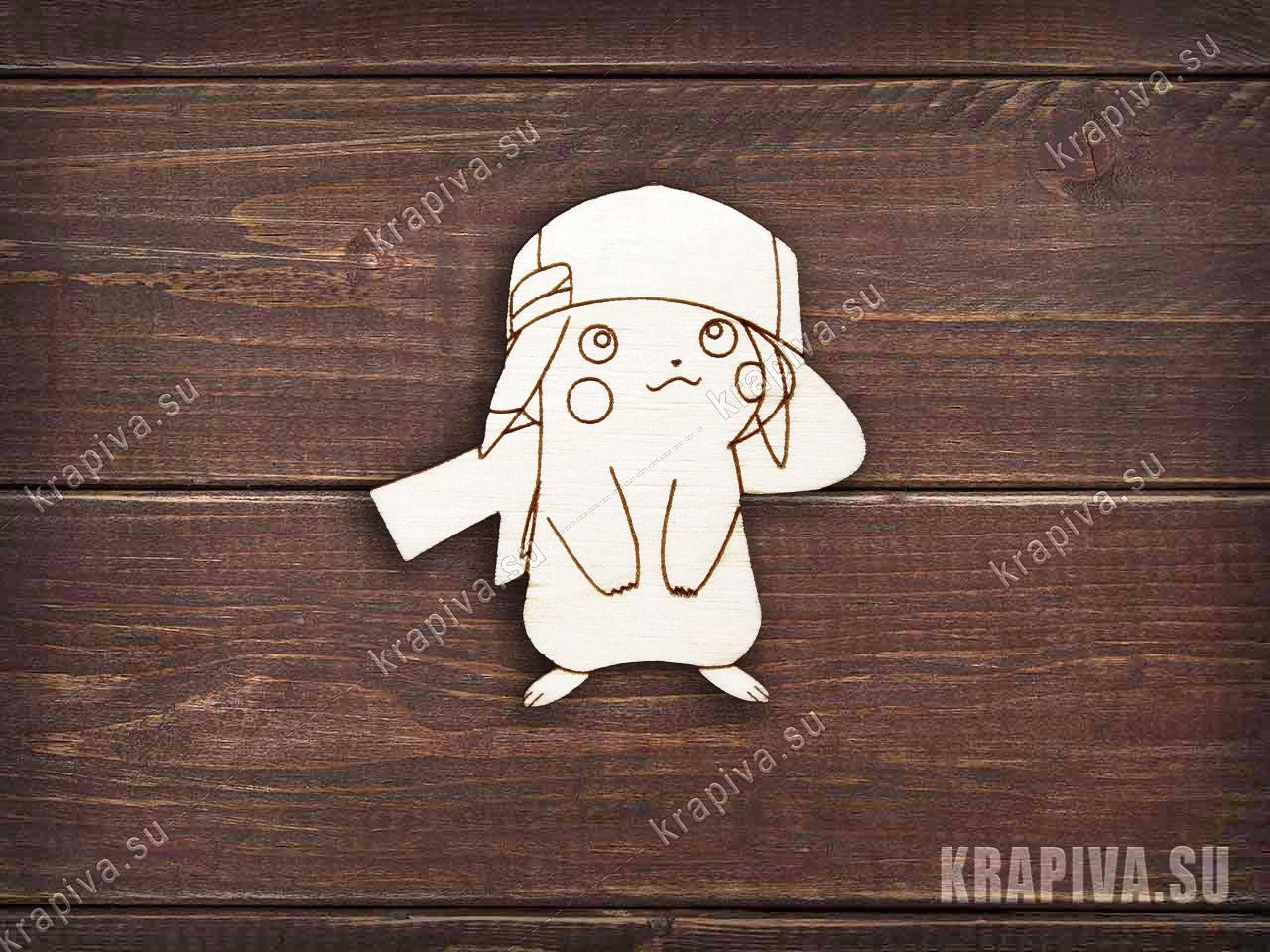 Деревянная заготовка Пикачу в бейсболке для росписи (krapiva.su)