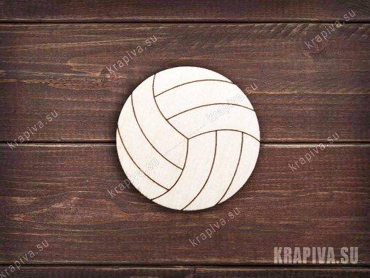 Волейбольный мяч заготовка для деревянного значка